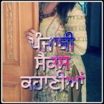 Punjabi Sex Stories