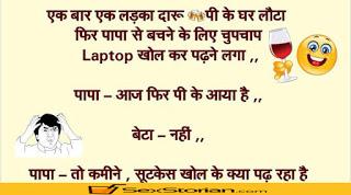 non-veg-jokes-funny-top-50-hindi-jokes-in-hindi-sexstorian